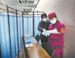 武汉240座地铁站均设发热留观区