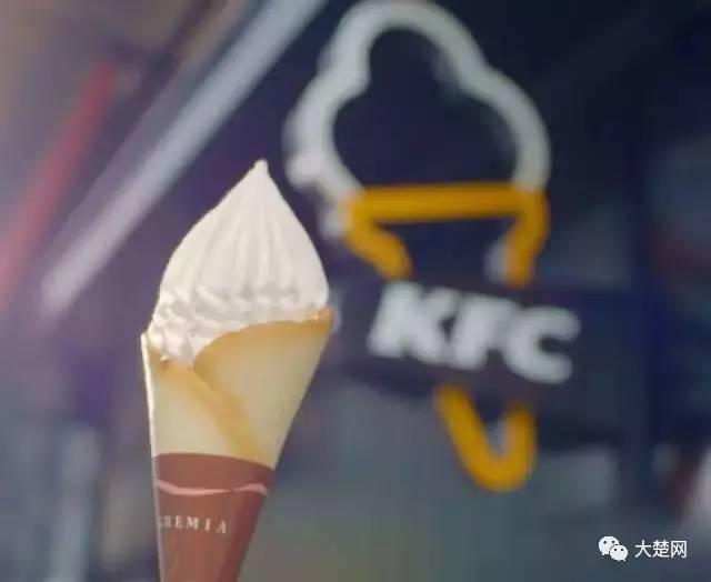 它是冰淇淋界的爱马仕 大楚君今天岔着送!
