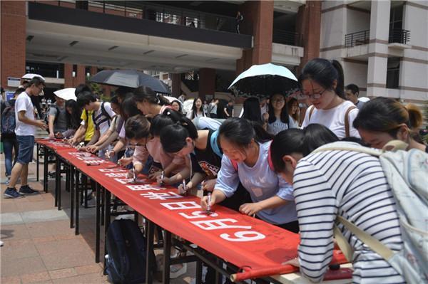 """长江大学举行""""世界环境日""""系列主题活动"""