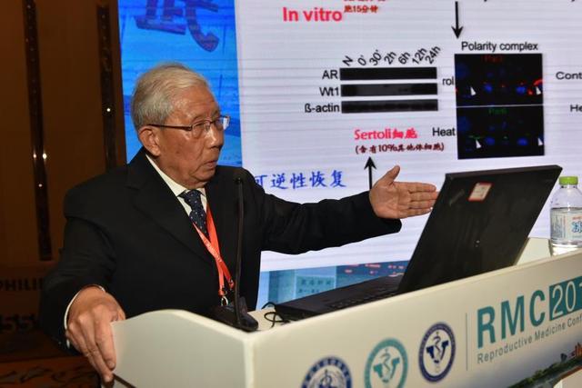 首届长江生殖医学高峰论坛在汉举行