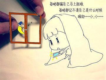 90后大学生萌妹手绘漫画助朋友摆脱手机依赖(图)