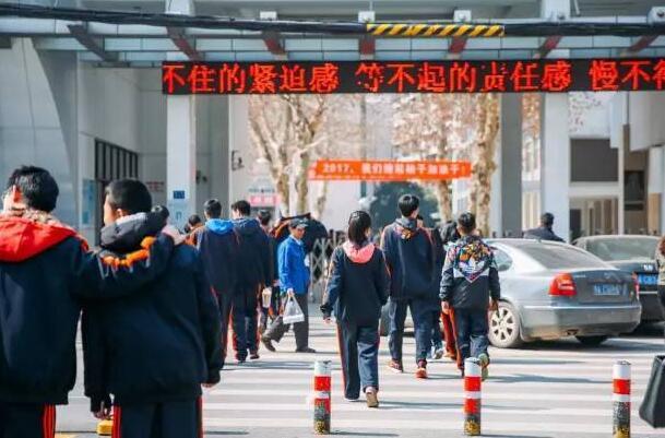 重磅 2017武汉从幼儿园到高中入学招生政策出炉