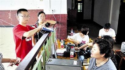 26岁网瘾青年从浙大退学两年后考入武大(图)