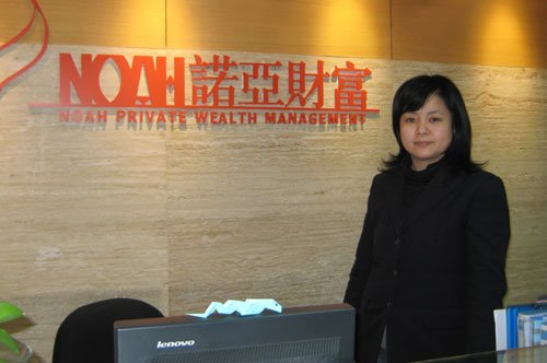 金牌理财顾问团之诺亚财富管理中心陈峥