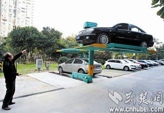 停车位改成立体停车位,缓解小区停车难题,这个方法是否具有可.图片
