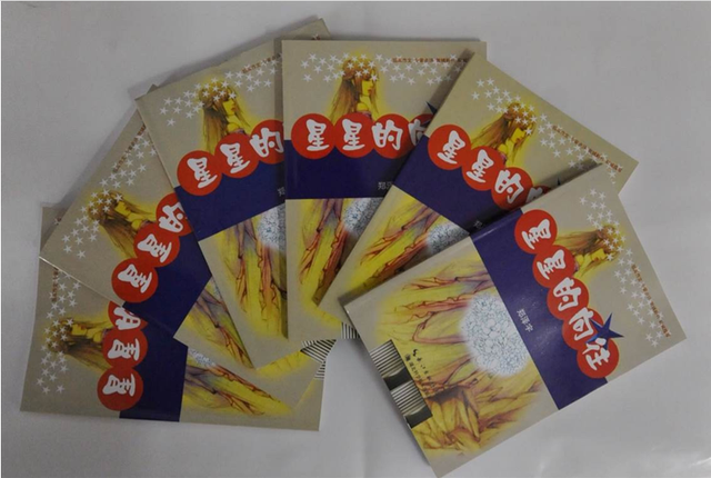 潜江高中生作用书被列为湖北中小学文集教学_的高中最好排名三门峡图片