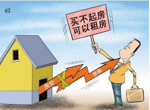 谈 票 色变 房东不愿交税 武汉租房发票难求