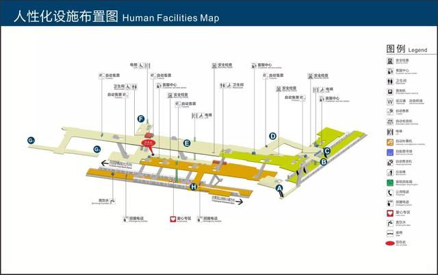 7号线武昌火车站负一层、负二层为站厅,负三层为站台。 利用7号线出行前往武昌火车站,乘客通过负一层A端站厅行至4号线站厅B口出站;换乘4号线乘客可从左边通道行至4号线站厅中部的手扶电梯和楼梯处,下行至站台。 从4 号线换乘7号线,乘客通过4号线行至7号线站厅,向前20米下到负二层站厅,步行半分钟即可到达通往站台的手扶电梯或步梯处。两线站台至站台换乘步行时间约为3分钟。 下了火车利用地铁出行的乘客,通过4号线非付费区站厅向前50米即可进入7号线站厅,可快速实现安检进站乘车。7号线车站F口就是宏基客运站,长
