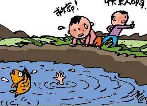 湖北发生一起溺亡事故 2岁男孩自家门前水塘溺