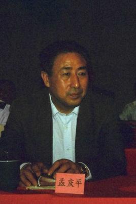 官员腐败多与家人有关 原湖北副省长通过妻子受贿