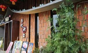 江夏这家店,太犯规了,没想到你是这样的湘菜馆!