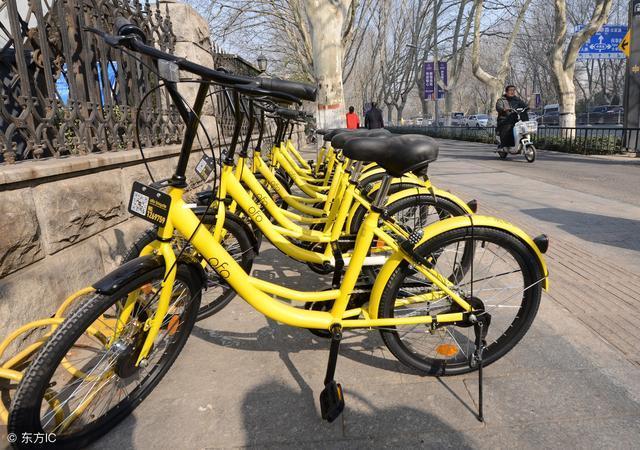 免押金成共享单车新趋势 武汉有百万用户已享受