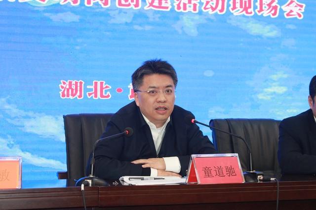 全省城乡妇女岗位建功活动领导小组会议在汉召开