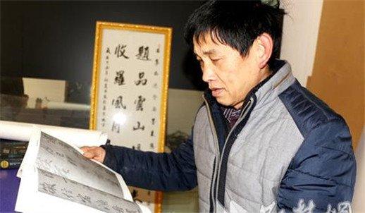 五旬农民心怀文化梦 苦练书法数十年不间断