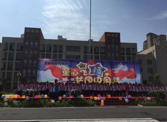 金源世纪城携手荆州开发区实验中学庆六一!