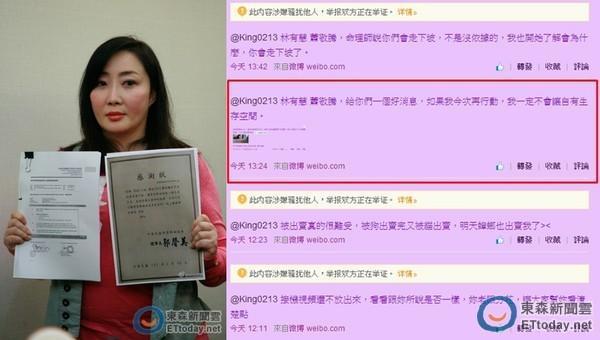 日籍女粉丝烧炭自杀 点名萧敬腾:给你们好消息