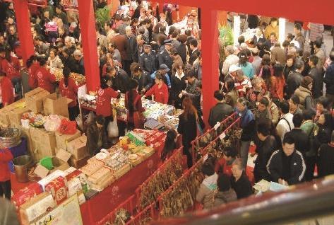 第十六届中国武汉农业博览会将于11月23日盛大启幕