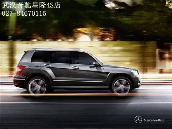 奔驰星隆glk300综合优惠5万 仅一台 高清图片