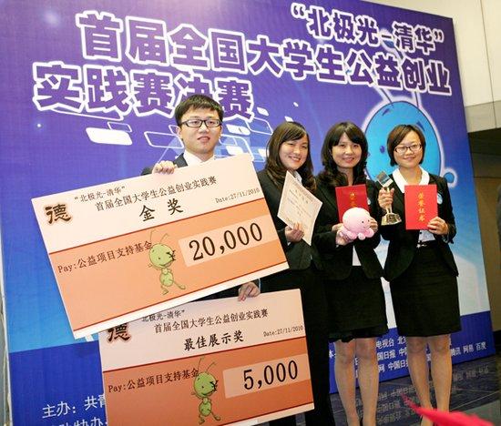 2011湖北省青学联大会代表风采——赵书影