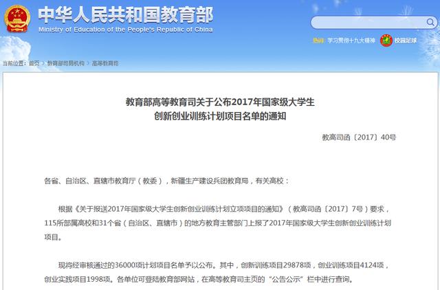 武汉3名大学生撰写趣味国学丛书 弘扬中华传统文化