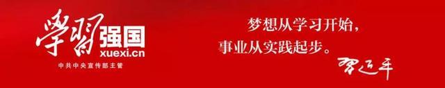 """""""学习强国""""积分高,随州景区免费游!众多福利……"""