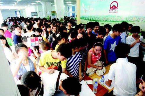 常住人口登记卡_宜昌市常住人口