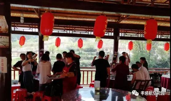 专属福利:孝感航空花园首届业主旅游节
