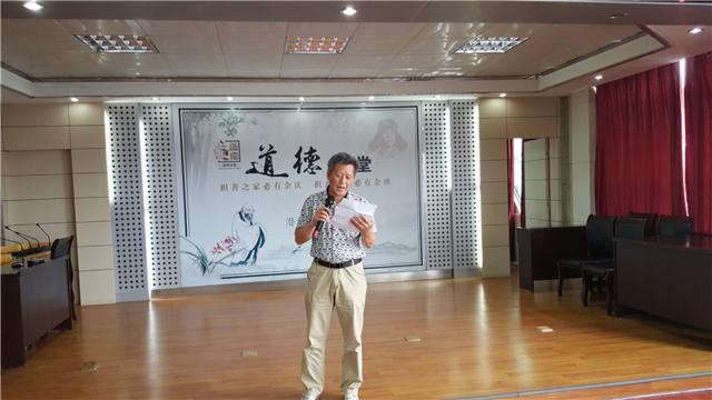潜江市审计局:迭奏文化强音 涵养整体素质