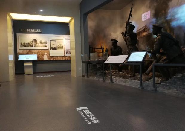 江夏革命烈士纪念馆修葺一新恢复开馆