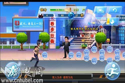 全国首款文明主题跑酷类手机游戏《文明跑酷》