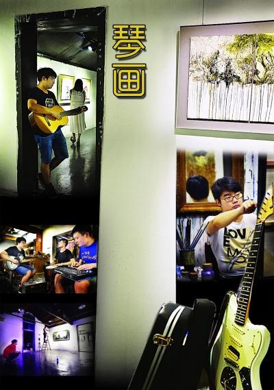 琴画相随:武汉青年画家张一丁的声色个展