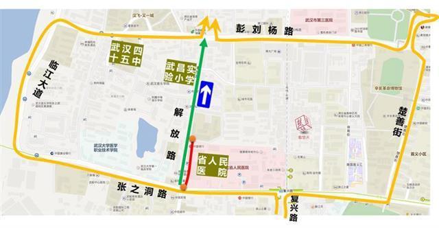 武汉解放路16日起施工占道 周边路段通行调整