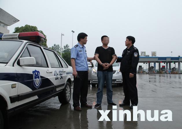 荆州一业务员挪用客户预付款 职务侵占156万余