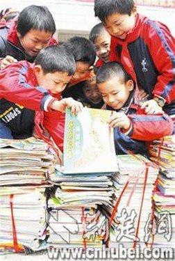 名师送教下乡 助力阳新留守儿童好书相伴