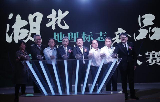 海峡两岸产业文创研讨会在武汉举行