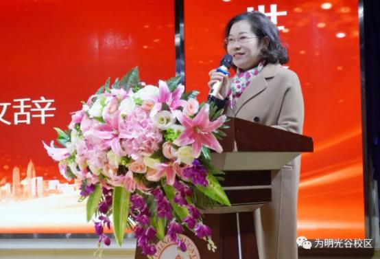 中国棒球协会与为明教育集团签战略合作协议
