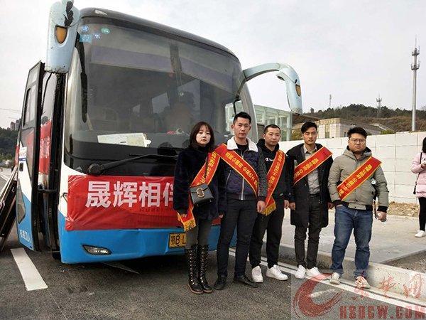 黄石两公司联合开展免费大巴送返乡旅客回家活动