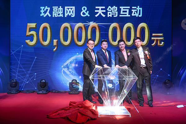 湖北首家P2P平台玖融网获上市公司5000万A轮融资