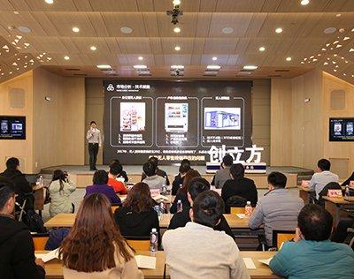 创立方・大学生创业路演周会――第51期