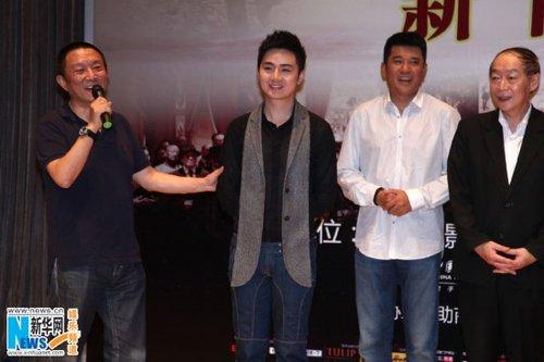 《辛亥革命》首映 成龙李冰冰激情戏确认被删