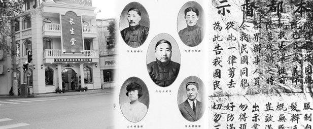 武汉百年理发店见证辛亥革命