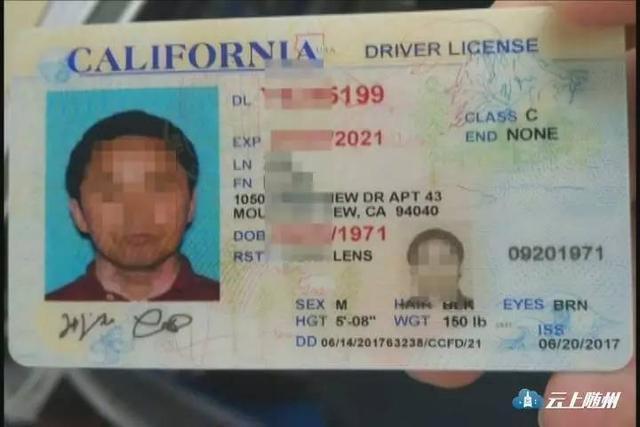 随州一男子持美国驾照国内用 民警告知属违法