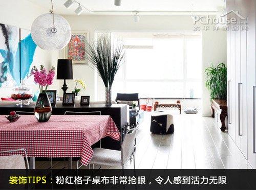 装饰tips:开放式餐厅与客厅相连,粉红格子桌布非常抢眼,活泼高清图片
