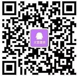 林宥嘉武汉站演唱会开启预售 上大楚票务抢票