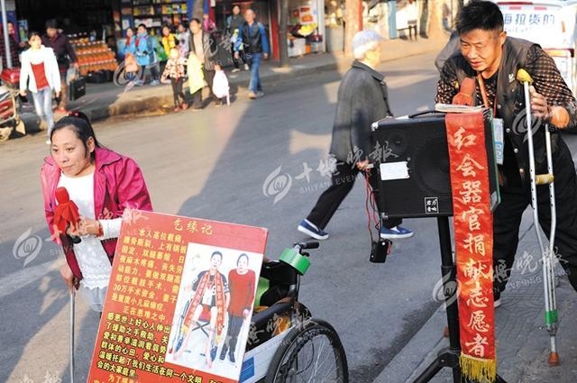 残疾男子卖唱路上遇太多感动 欲捐器官报答社会