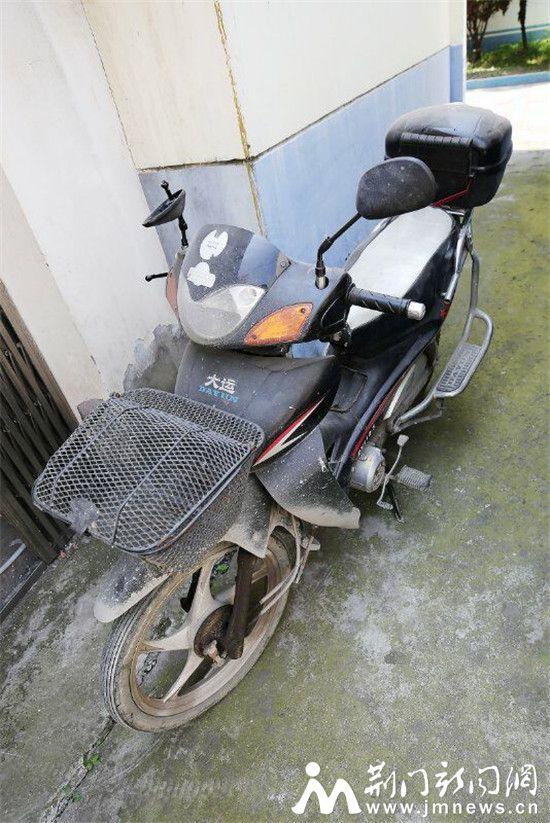 荆门警方抓获技术开锁盗贼团伙 涉案10余万元