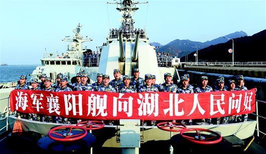 图为:襄阳舰官兵向湖北人民问好。(湖北日报全媒记者周立新摄)