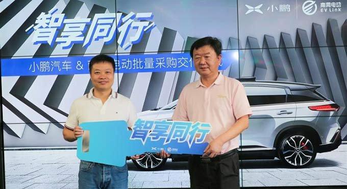 小鹏汽车向南网电动交付首批60台小鹏G3