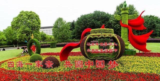 已亥年世界华人炎帝故里寻根节将开幕 海内外炎黄子孙将齐聚随州