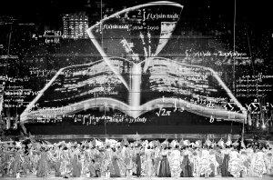 """时长只有2个多小时的开幕式,也恰似深圳大运会追求""""不一样精彩""""的第一图片"""